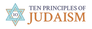10 Principles of Judaism Logo